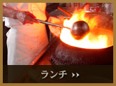 中国料理マンダリンコート ランチ