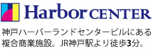 harbor_center