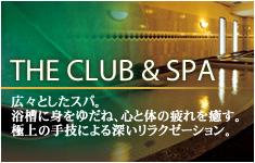 THE CLUB&SPA