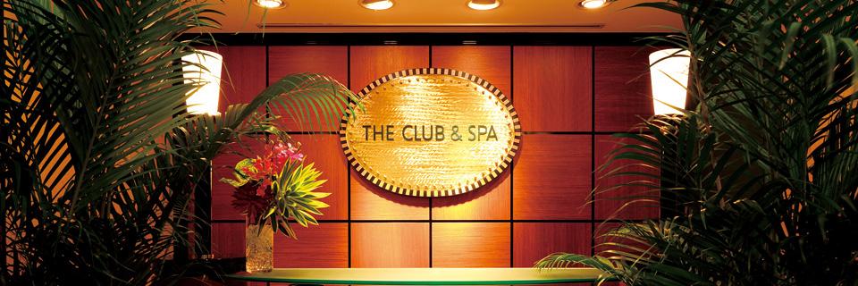 写真:THE CLUB & SPA