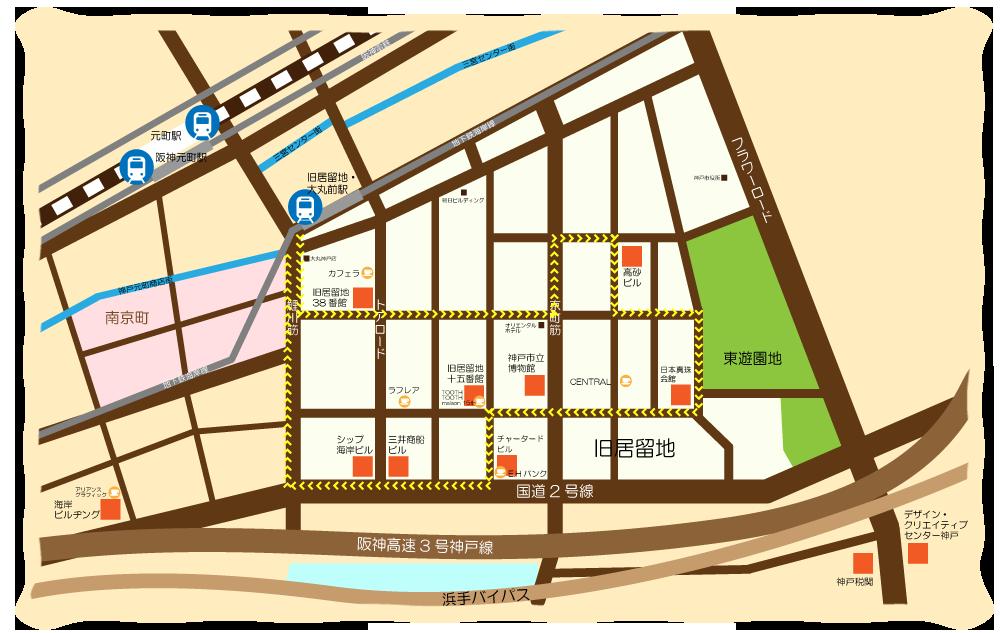 ホテルクラウンパレス神戸|神戸ハーバーランド