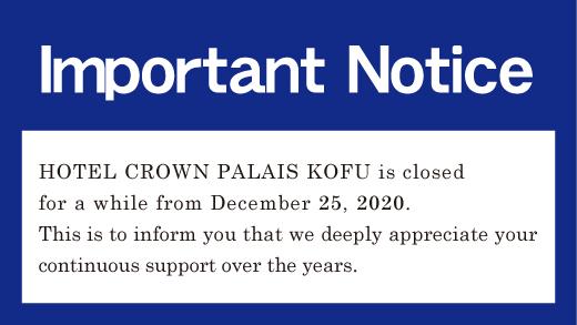 closing notice