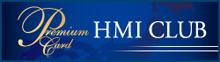 HMIClubバナー