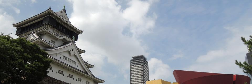 小倉城周辺の写真