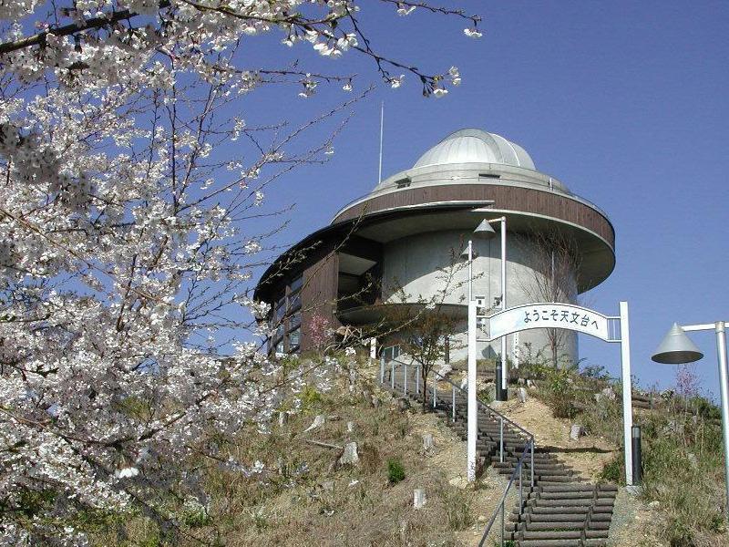 八代グランドホテルの周辺観光「さかもと八竜天文台」