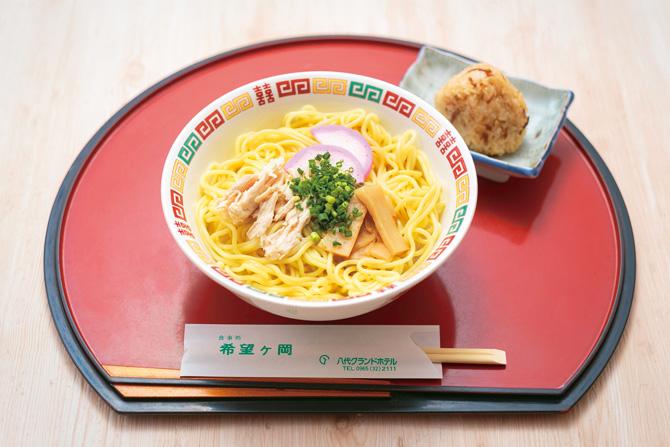 レストラン希望ヶ岡の春ランチ「柚子香る塩ラーメン」