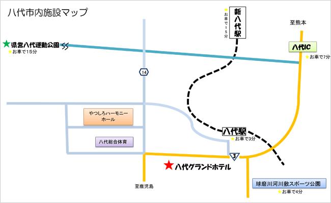 八代市内施設マップ